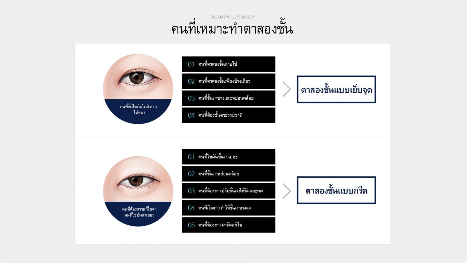 eye01_0104