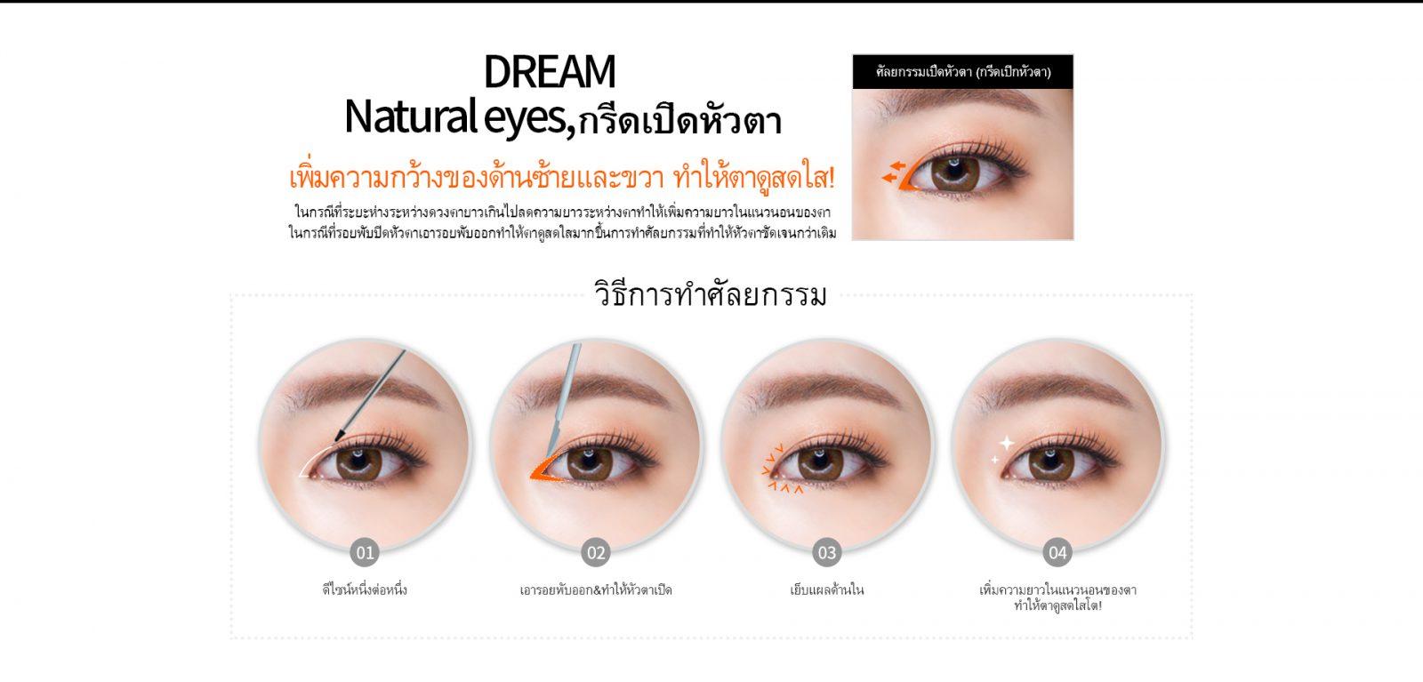 eye02_0103_1